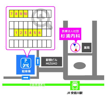 杉浦内科地図